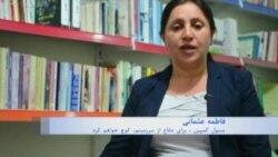 اعتراض زنان کرد خارج از ایران به برگزاری انتخابات؛ کارزار کوچ