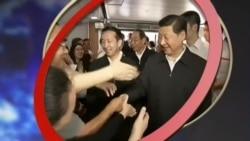 VOA卫视(2014年11月3日 第一小时节目)