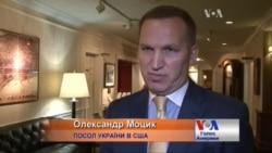 Росія в ООН буде глушити питання України - посол України у США
