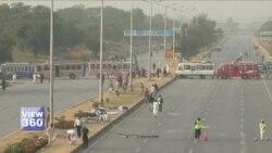 اسلام آباد میں 'تحریکِ لبیک یا رسول اللہ' کا احتجاج جاری