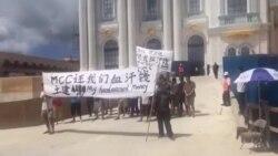 塞班岛中国工人抗议承包商(China Change提供)