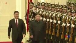 中國國家主席習近平抵達北韓進行正式訪問