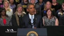 Обама может скорректировать внешнеполитическую часть обращения «О положении дел в стране»