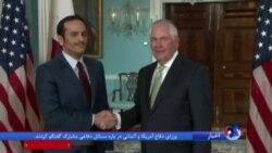تازهترین خبرها از رایزنی آمریکا برای حل اختلاف عربستان و قطر در واشنگتن