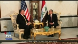 چقدر احتمال رویارویی آمریکا با ایران در عراق وجود دارد؛ گزارش علی جوانمردی