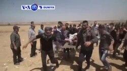 VOA60 Duniya: Israel da Gaza