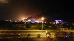 沙特石油設施被無人機攻擊 美國國務卿指責伊朗 (粵語)