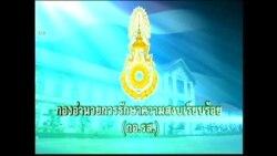 thailandpolitics22may14