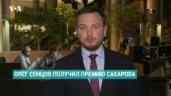 Сенцов призвал Европу не доверять Путину