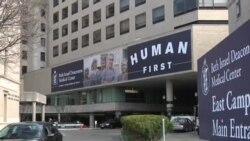 波士頓爆炸嫌疑人被送往聯邦監獄醫療中心