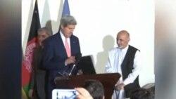 ملاقات جان کری با دو نامزد ریاست جمهوری افغانستان