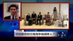 VOA卫视(2015年3月23日 第一小时节目)