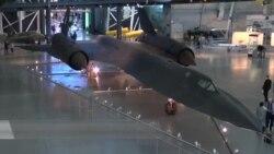 """美退役""""黑鸟""""侦察机仍保持多项世界纪录"""