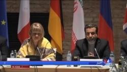 آژانس: ایران به یکی از دو پرسش باقی مانده پاسخ داده است
