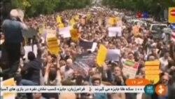 Եվրոպան փորձում է գտնել Իրանի դեմ ամերիկյան պատժամիջոցներից խուսափելու ուղիներ