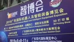 美中贸易战升级背景下的广州东莞街景掠影