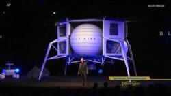 ဘီလီယံနာ Jeff Bezos ရဲ႕ အာကာသခရီး