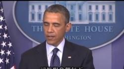 2013-04-16 美國之音視頻新聞: 奧巴馬誓言對波士頓爆炸兇手繩之於法