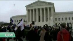 VOA连线:最高法院即将裁决科罗拉多州同性恋婚礼蛋糕案
