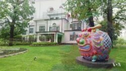 Unofficial Taiwan Residence Symbolizes New Outreach
