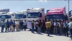 تداوم اعتصاب کامیونداران و رانندگان همزمان با اعتصاب رانندگان تاکسی در ورامین