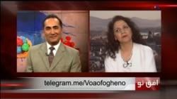 افق نو ۲۰ مارس: افق نوروزی: آوا و نوای زنانه در شادمانه های نوروزی