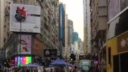 金鐘清場後抗議者誓言繼續抗爭
