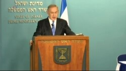 Netanyahu on 'Profound Disagreement' With Obama Administration