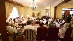حزب اختلاف کی جماعتوں کا مشترکہ اجلاس