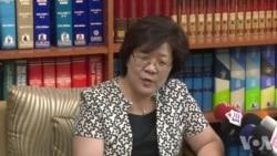 薛美瑜司长称台湾新南向政策符合美国利益原声视频