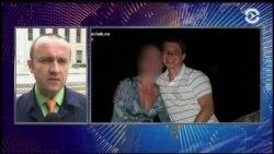 Новые обвинения Манафорту связаны с попыткой оказать давление на свидетелей