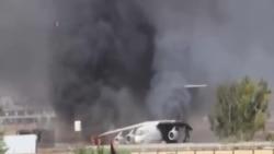 利比亞衝突造成數十人喪生