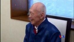 2015-03-18 美國之音視頻新聞:新加坡前總理李光耀健康惡化