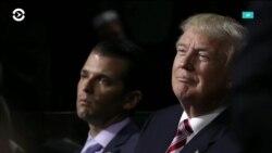Трамп-младший не созванивался с отцом перед встречей с русскими