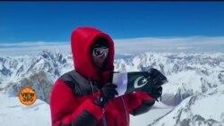 پاکستان: آٹھ ہزار میٹر بلند چوٹی سر کرنے والی خاتون کوہ پیما