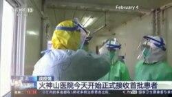 Plus de 640 morts du coronavirus