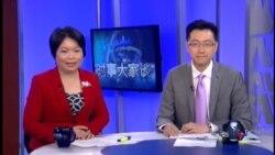 VOA卫视(2015年4月21日 第二小时节目)