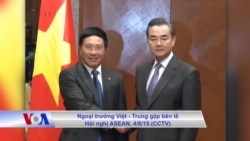 Trung Quốc khẳng định hủy cuộc gặp với Việt Nam