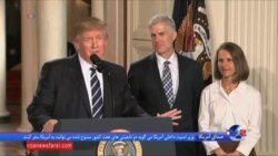 آیا گزینه ترامپ برای دیوانعالی از سنا رای اعتماد کسب می کند؟