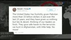 ویژه برنامه گرتا ون ساسترن – رابطه ایالات متحده و پاکستان