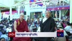 Gyaton Tenshug for the 80th Birth Year of His Holiness the 14th Dalai Lama