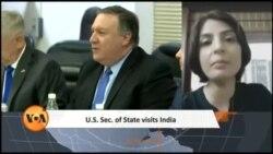 کیا بھارت، ایران اور روس سے تجارت کے بارے میں امریکہ کو مطمئن کر پائے گا؟