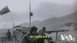 藏人口述1959(一):院子里到处都是尸体