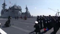 日本第二艘直升機航母服役(粵語)