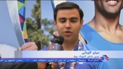میثم کاویانی، مربی شنای المپیک ویژه ایران