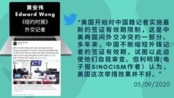 推特上的中国:与威权中国的媒体战打不赢,也不该赢?