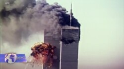 გლობალური ტერორიზმის საფრთხე 11 სექტემბრიდან 20 წლის შემდეგ