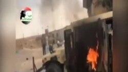 Кризата во Ирак