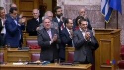 頂住民族主義抗議 希臘議會批准與馬其頓達成的歷史性協議 (粵語)