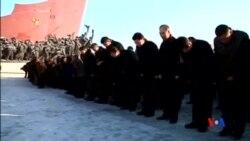 2014-12-17 美國之音視頻新聞: 北韓紀念金正日逝世3週年